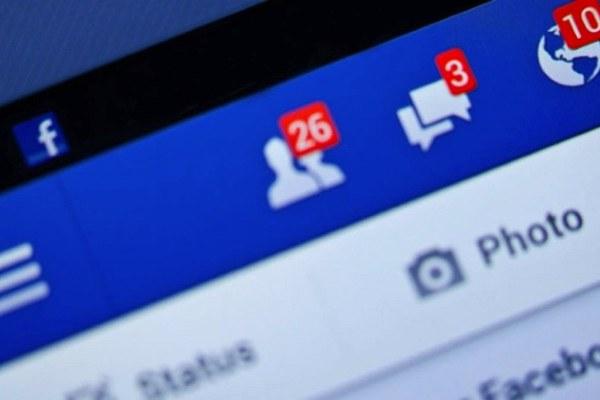 Trucos de Facebook que seguramente no conoces 1